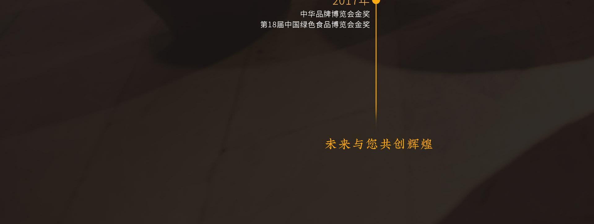 历史发展_12.jpg