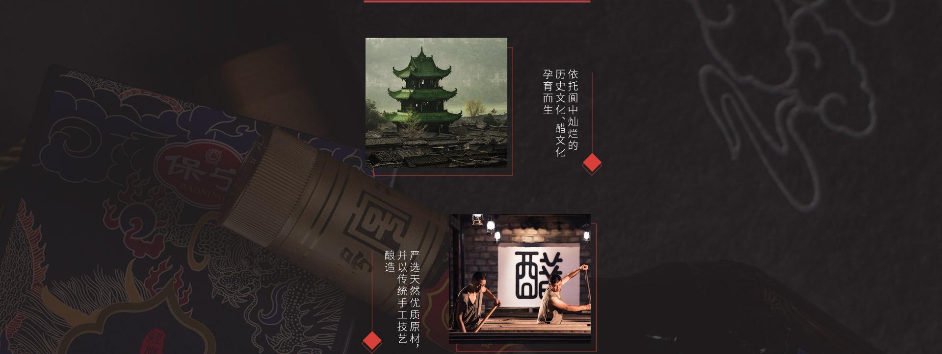 产品-礼盒_02.jpg