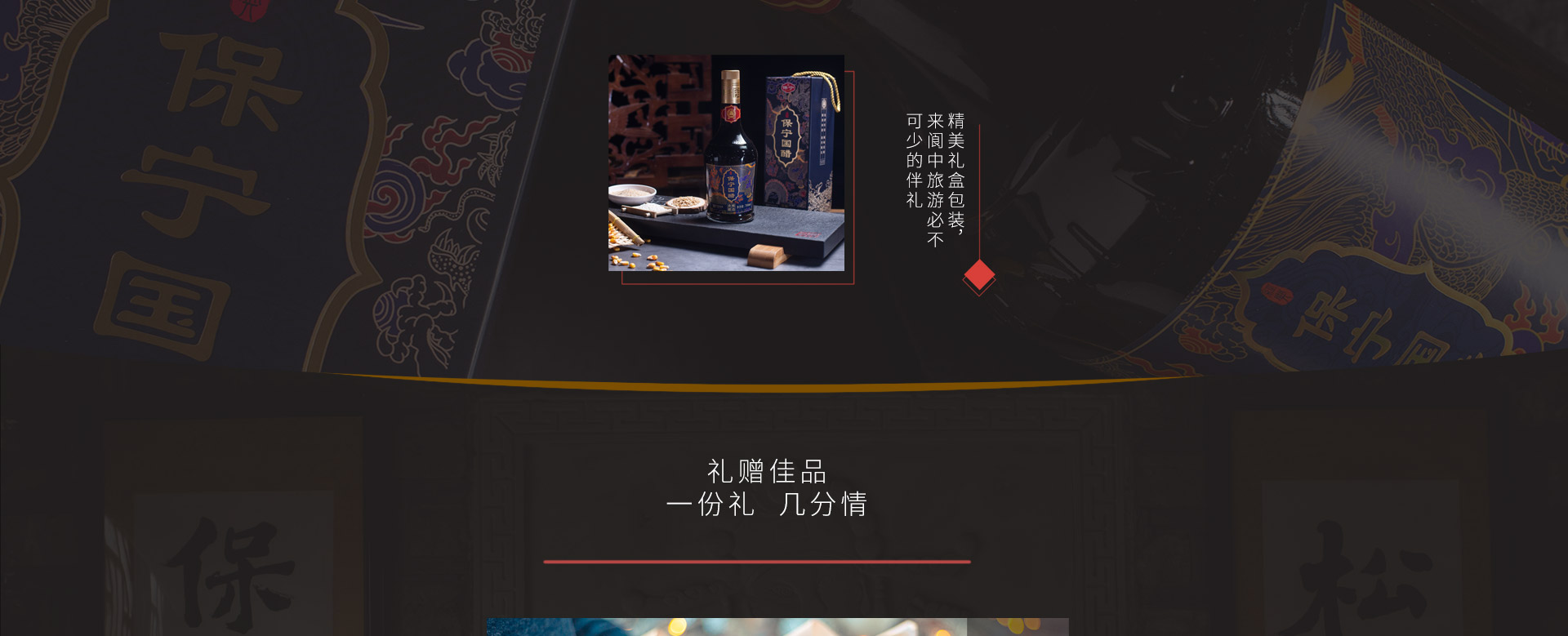 产品-礼盒_03.jpg
