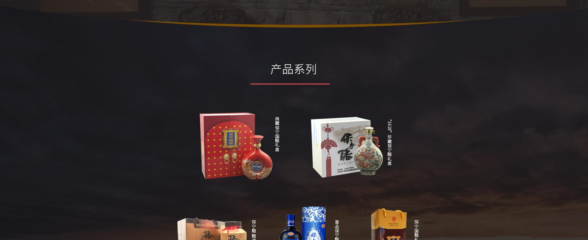 产品-礼盒_05.jpg