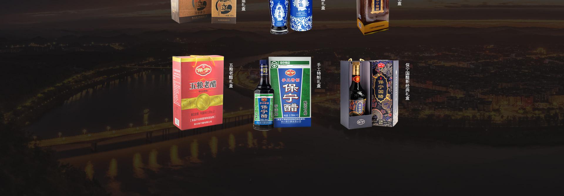 产品-礼盒_06.jpg