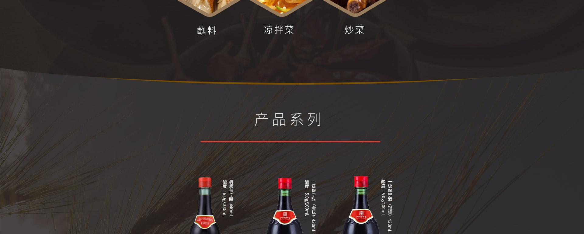 产品-经典_04.jpg