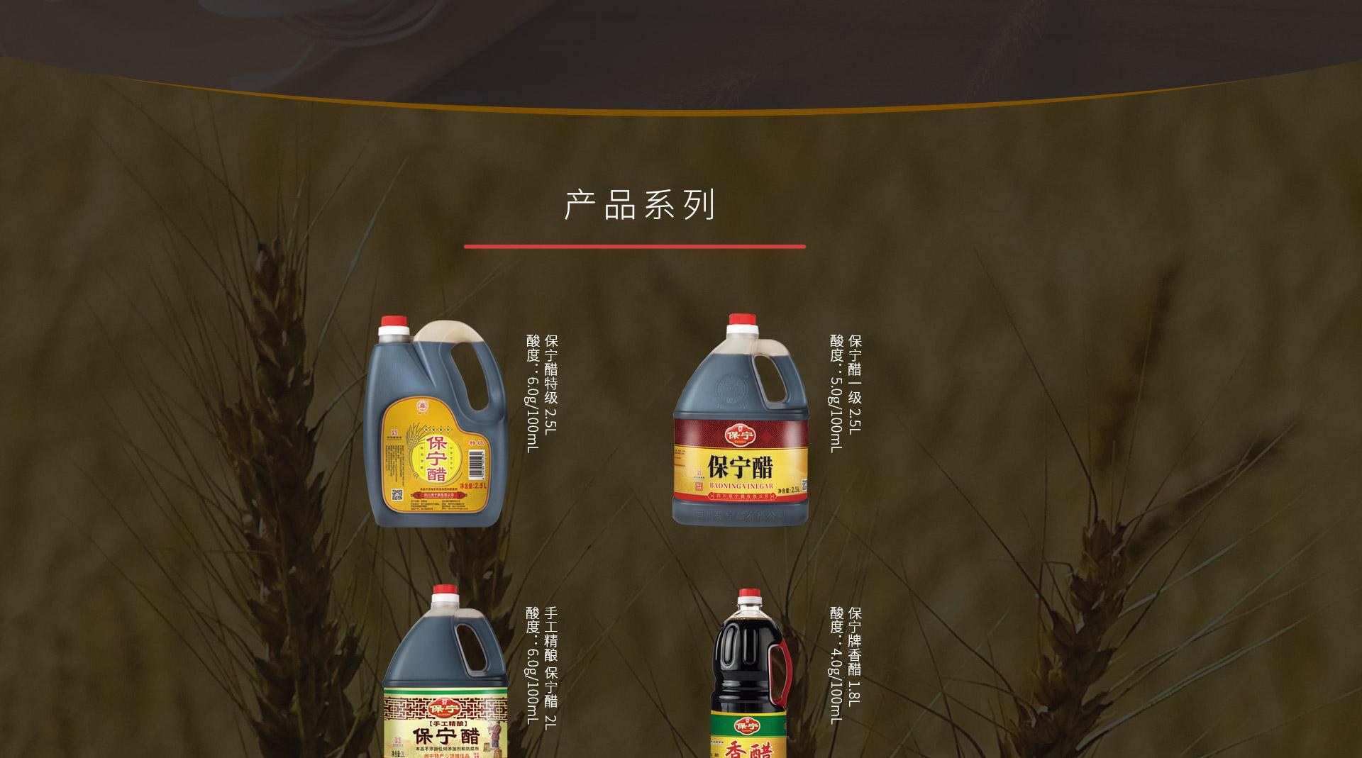 产品-壶装_05.jpg