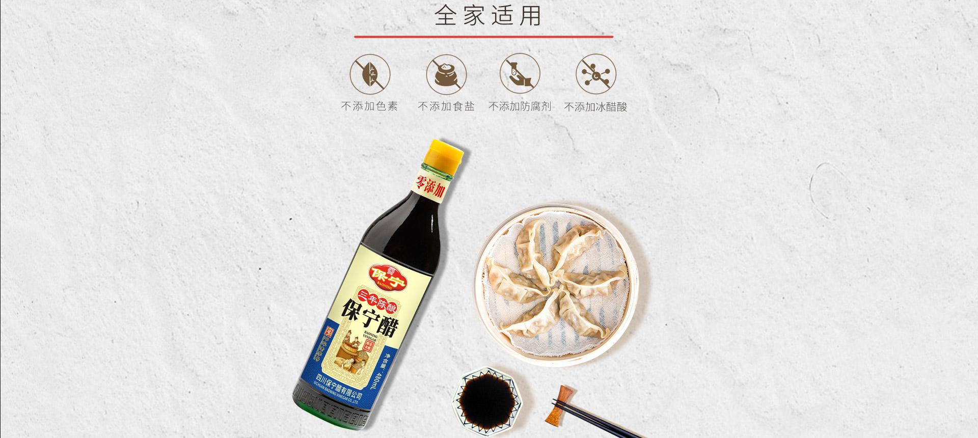 产品-陈酿_04.jpg