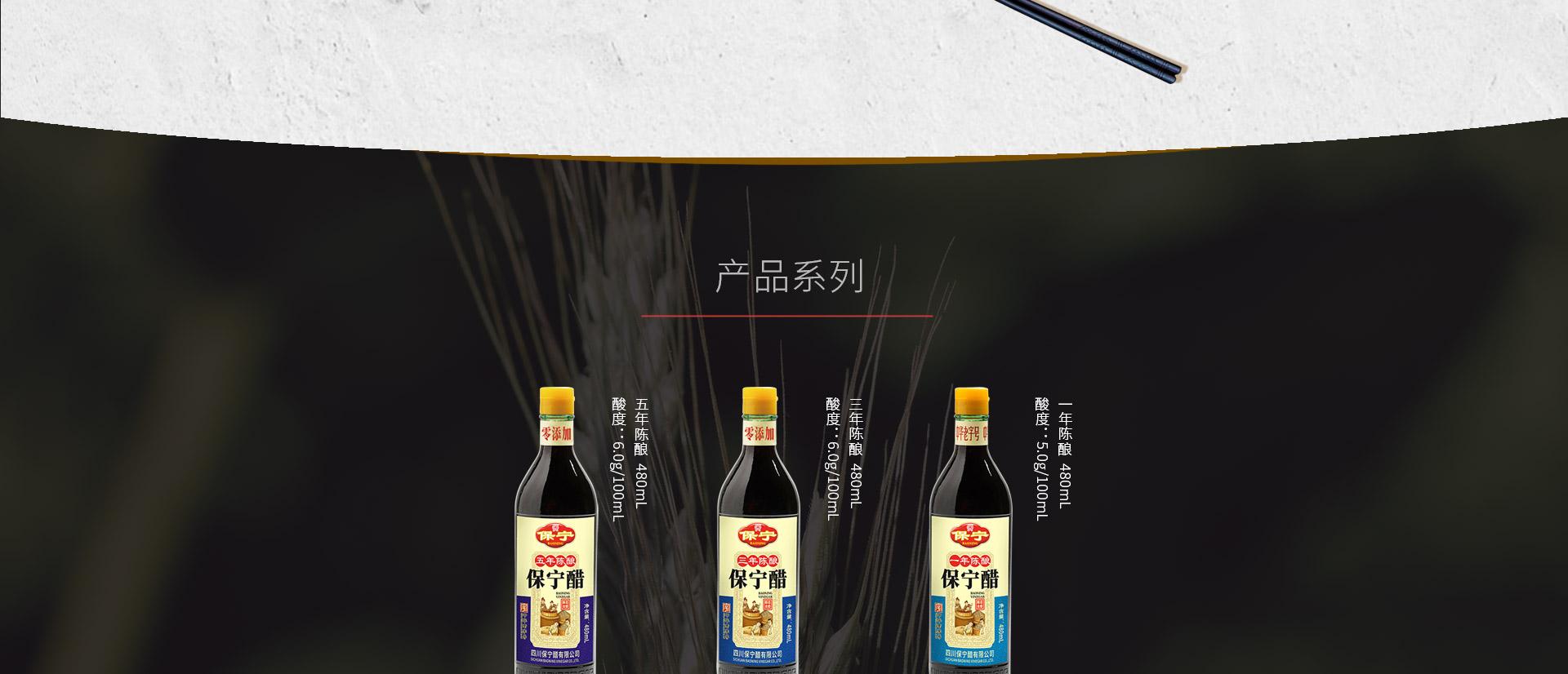 产品-陈酿_05.jpg