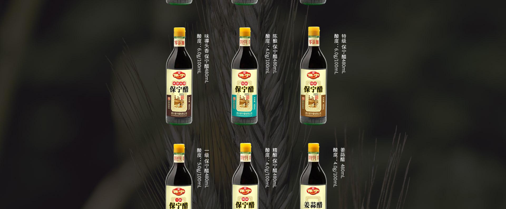 产品-陈酿_06.jpg