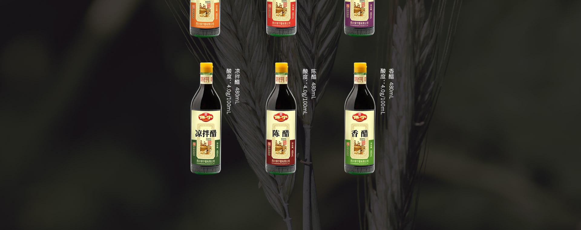 产品-陈酿_07.jpg