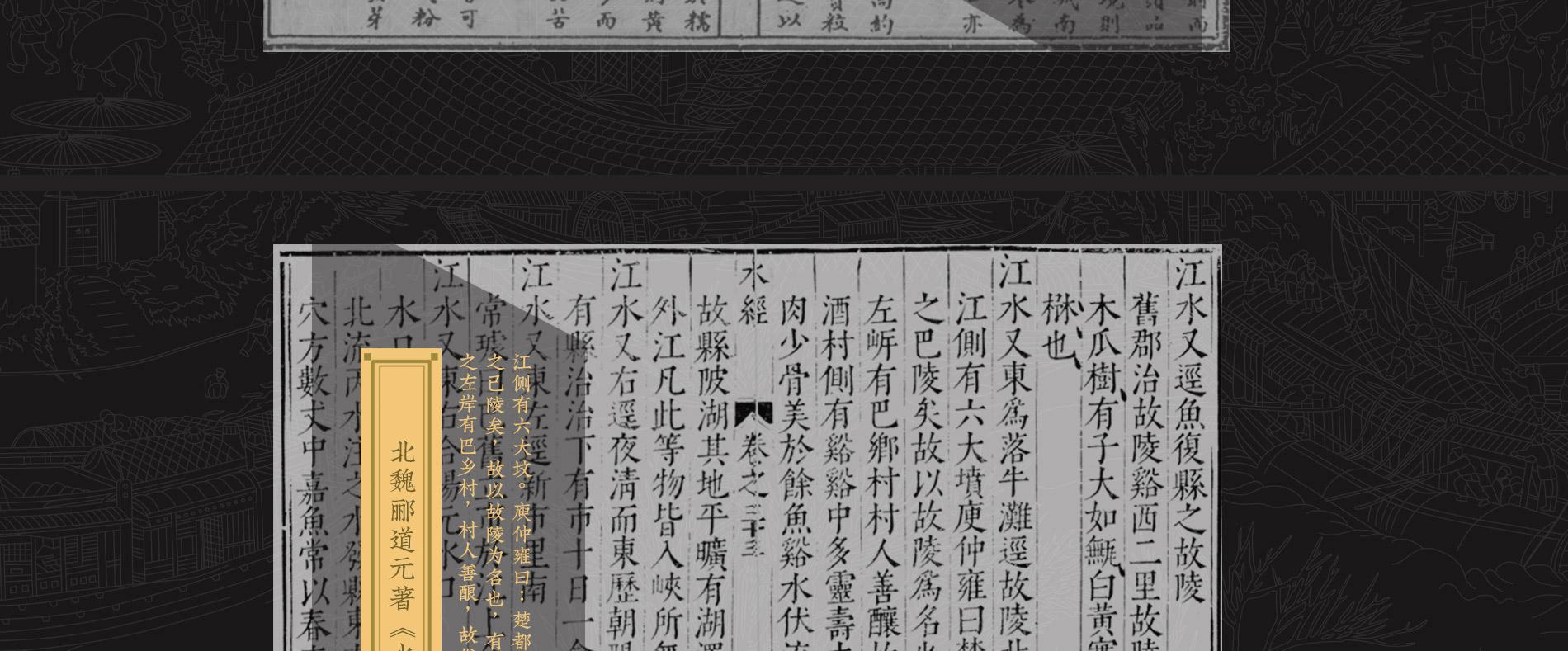 古书记载-恢复的_04.jpg