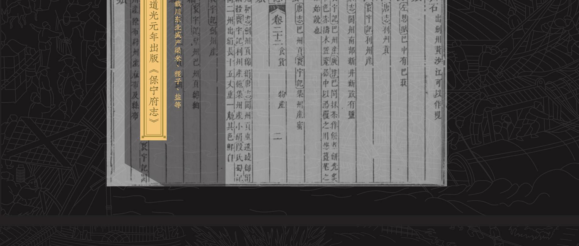古书记载-恢复的_07.jpg