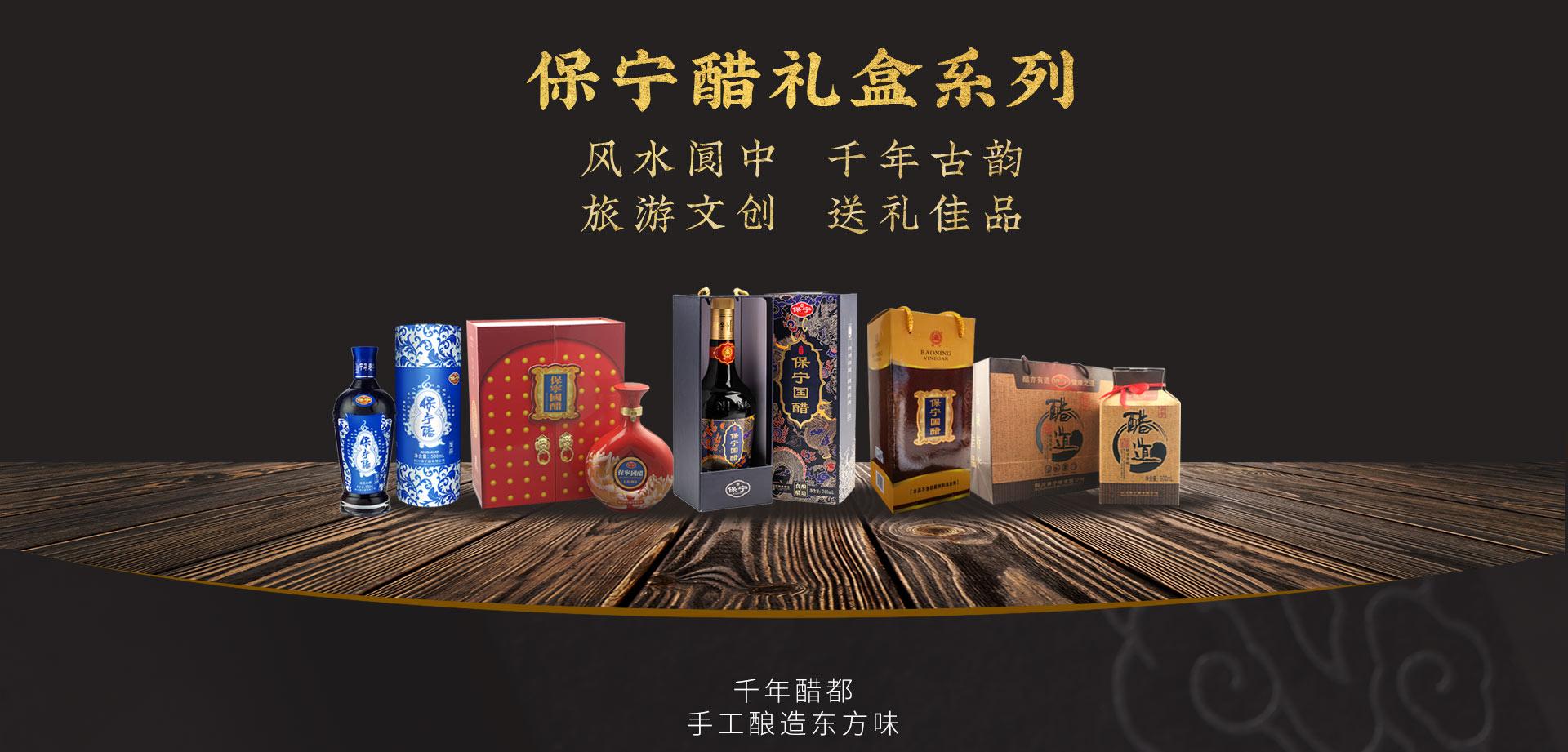产品-礼盒_01.jpg
